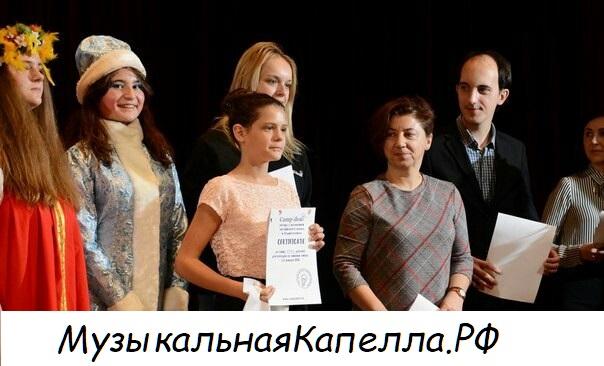 Музыкальная школа в Москве