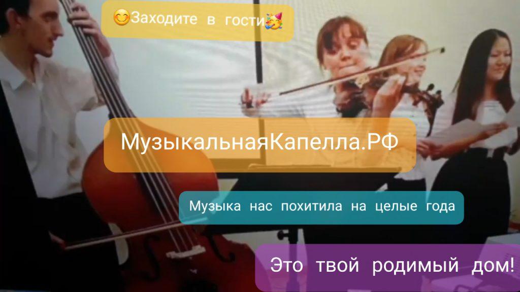 концертная деятельность. Организация концертной деятельности